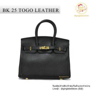 กระเป๋าเบอร์กิ้น 25 black