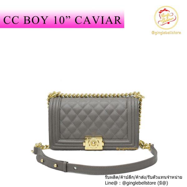 กระเป๋า cc boy 10 คาเวียร์ เทา