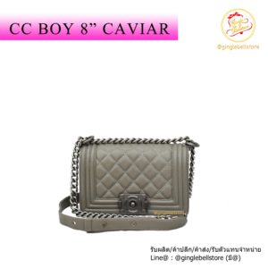 กระเป๋า cc boy 8 คาเวียร์ เทา