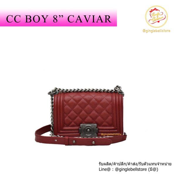 กระเป๋า cc boy 8 คาเวียร์ แดง