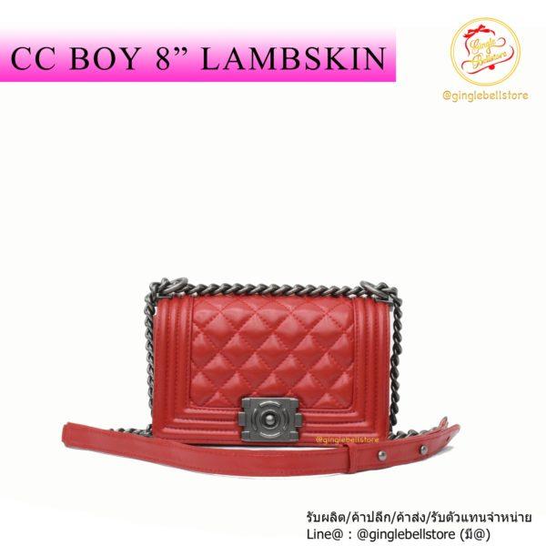 กระเป๋า cc boy 8 หนังแกะ แดง
