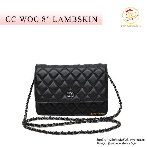 กระเป๋า cc woc 8 หนังแกะ ดำ