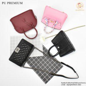 กระเป๋าหนัง PU PREMIUM