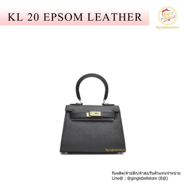 กระเป๋า-kelly-epsom-20-black