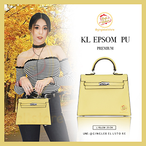 กระเป๋า Kelly Epsom ไซส์ 25 ซ.ม. สีL.Yellow