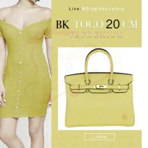 กระเป๋า birkin ไซส์ 20 ซ.ม. สีl.yellow