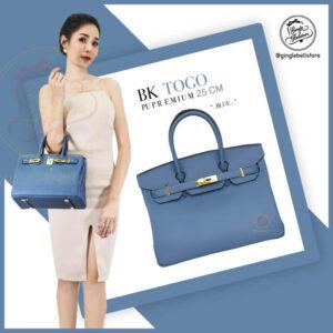 กระเป๋า birkin ไซส์ 25 ซ.ม. สีblue