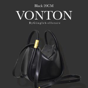 กระเป๋าแฟชั่น-boyy-wonton-20cm-black