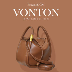 กระเป๋าแฟชั่น-boyy-wonton-20cm-brown