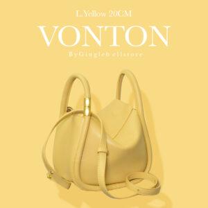 กระเป๋าแฟชั่น-boyy-wonton-20cm-l.yellow