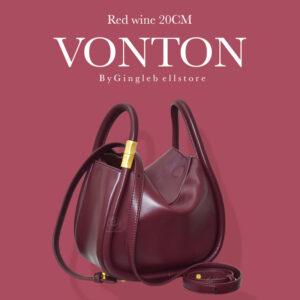 กระเป๋าแฟชั่น-boyy-wonton-20cm-red wine