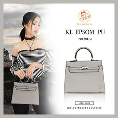 กระเป๋า Kelly Epsom ไซส์ 25 ซ.ม. สีL.Grey