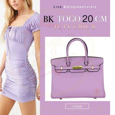 กระเป๋า birkin ไซส์ 20 ซ.ม. สีl.purple